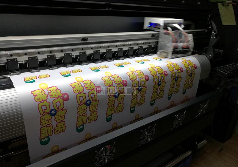 活动促销-异形高清写真冷压板