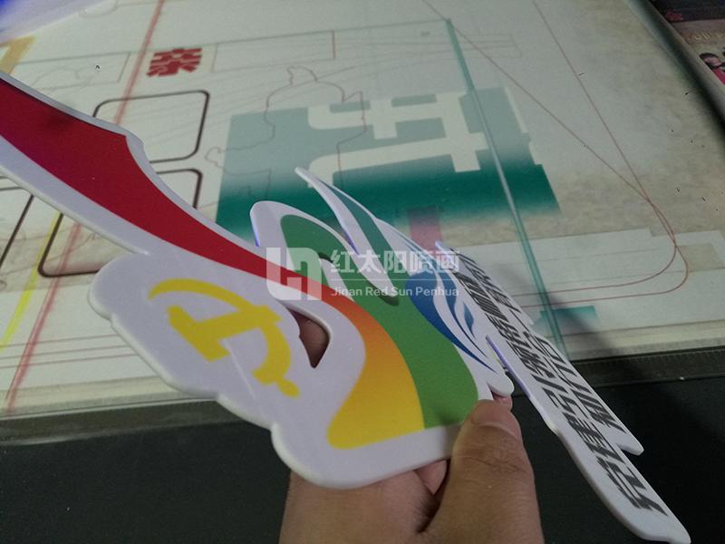 济南UV卷材打印