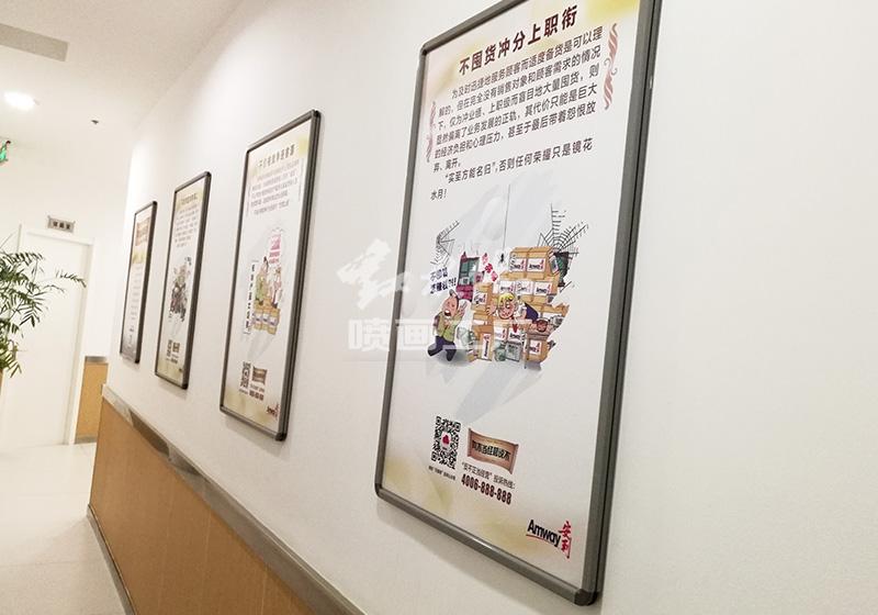 办公室宣传板-高清写真PVC