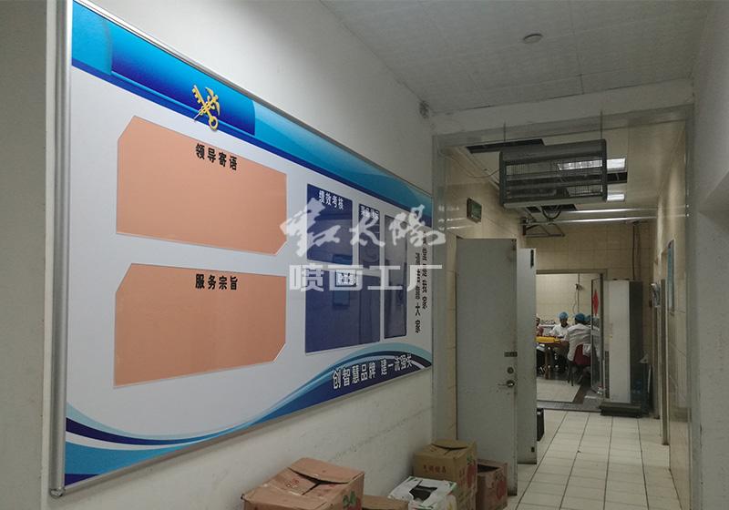公司展板-高清写真PP+型材边框