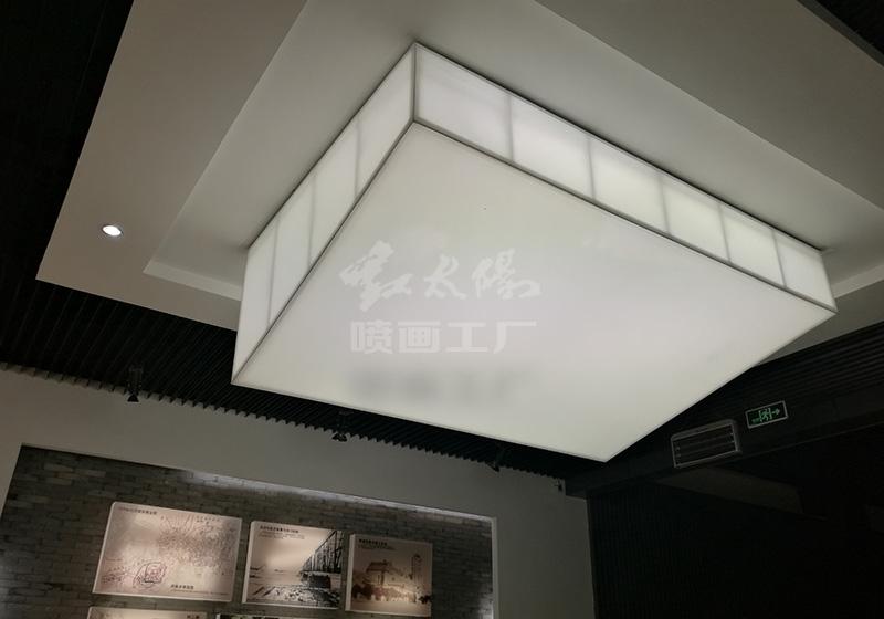 办公室吊顶-UV软膜天花