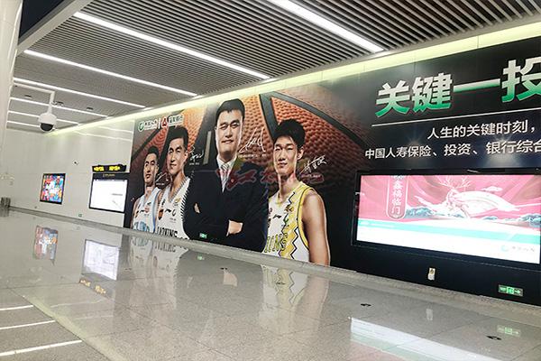 济南广告牌